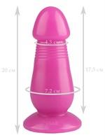 Розовая реалистичная анальная втулка - 20 см. - фото 64842