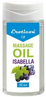 Массажное масло Isabella с ароматом винограда «Изабелла» - 30 мл. - фото 65230