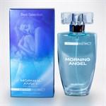 Женские духи с феромонами Natural Instinct Morning Angel - 50 мл. - фото 10995