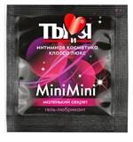Женский сужающий гель-лубрикант MiniMini в одноразовой упаковке - 4 гр. - фото 11508