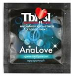 Анальный крем-лубрикант AnaLove в одноразовой упаковке - 4 гр. - фото 299167
