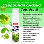 Гель-смазка Tutti-frutti с яблочным вкусом - 30 гр. - фото 88669