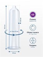 Презервативы MY.SIZE размер 69 - 3 шт. - фото 105388