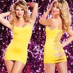 Двустороннее платье с горизонтальными вырезами - фото 1149953