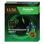 Презерватив Sitabella с шариками и со смазкой с регенерирующим эффектом - 1 шт. - фото 532381