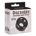 Сменная насадка для вакуумной помпы Discovery Saver - фото 257647