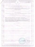 БАД для мужчин  Фулибао  - 10 капсул (0,3 гр.) - фото 710396