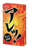 Презервативы с точками Sagami SUPER DOTS One Stage - 10 шт. - фото 223098