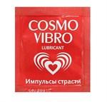 Пробник женского стимулирующего лубриканта на силиконовой основе Cosmo Vibro - 3 гр. - фото 22361