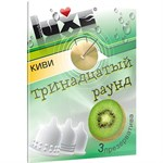 Презервативы Luxe  Тринадцатый раунд  с ароматом киви - 3 шт. - фото 1663380