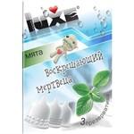 Презервативы Luxe  Воскрешающий Мертвеца  с ароматом мяты - 3 шт. - фото 224481
