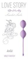 Сиреневые вагинальные шарики Scarlet Sails - фото 225141