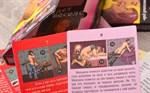 Эротическая игра  Фанты - Карамельный рай  - фото 1163093
