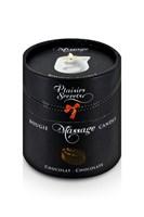 Массажная свеча с ароматом шоколада Bougie de Massage Gourmande Chocolat - 80 мл. - фото 1163292