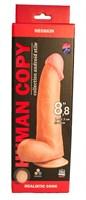 Телесный фаллоимитатор HUMAN COPY 8,8  - 21,5 см. - фото 199255