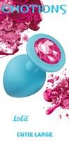 Большая голубая анальная пробка Emotions Cutie Large с розовым кристаллом - 10 см. - фото 26256