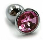 Серебристая алюминиевая анальная пробка с светло-розовым кристаллом - 7 см. - фото 1169507