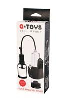Вакуумная помпа A-toys с вибропулей и эрекционными кольцами - фото 1170497