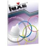 Презервативы Luxe  Парный слалом  с рёбрышками - 3 шт. - фото 1171044