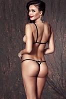 Мини-бикини Cate из нежного кружева - фото 237188