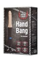 Секс-машина с телесной насадкой HandBang MotorLovers - фото 248740